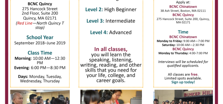 BCNC_ESOL classes for college & career readiness